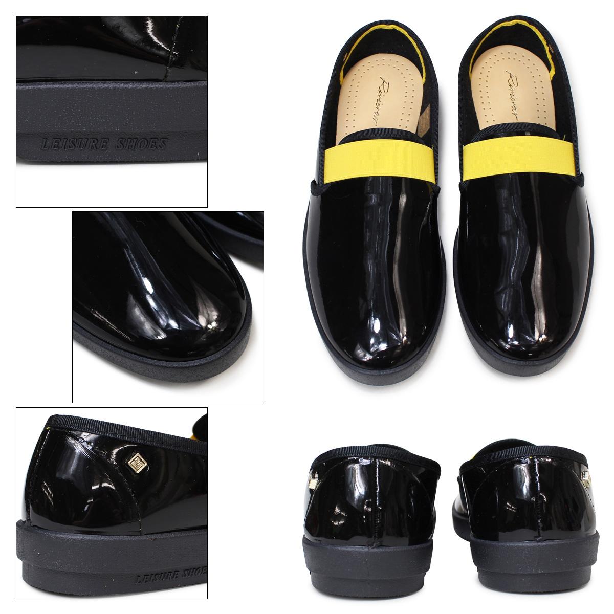 里维埃拉懒汉鞋RIVIERAS人VINYL SMORKING 1447 1448 1449鞋[2/3新进货]