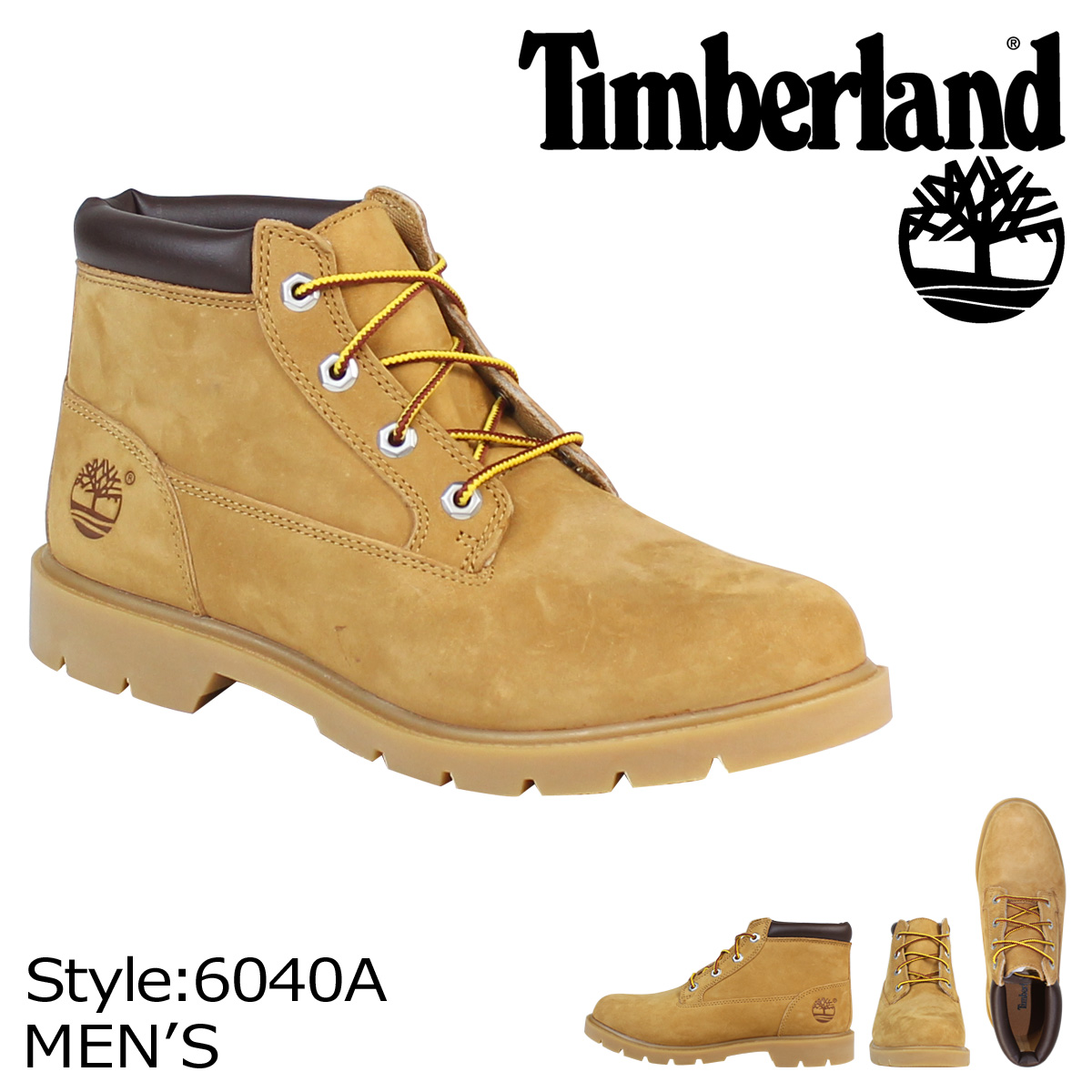 timberland basic chukka boots for men