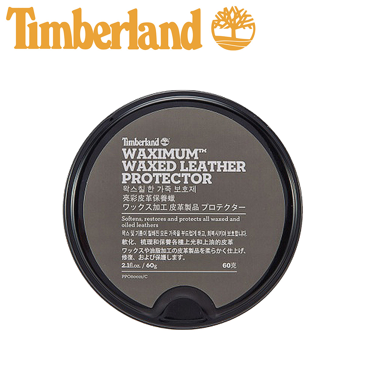 Timberland Timberland Shoo care wax waterproofing boots sneakers WAXIMUM WAXED LEATHER PROTECTOR A1FK6