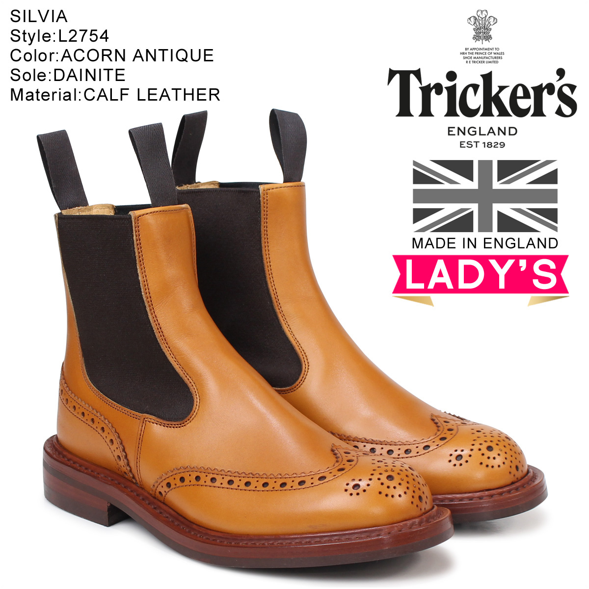 SneaK Online Shop Shop Shop | Rakuten Global Market: [SOLD OUT] trickers Tricker's elastic day night sort ladies Couleur [Akon antique] L2754 ELASTIC 4 wise calf leather Made In ENGLAND 612f8a