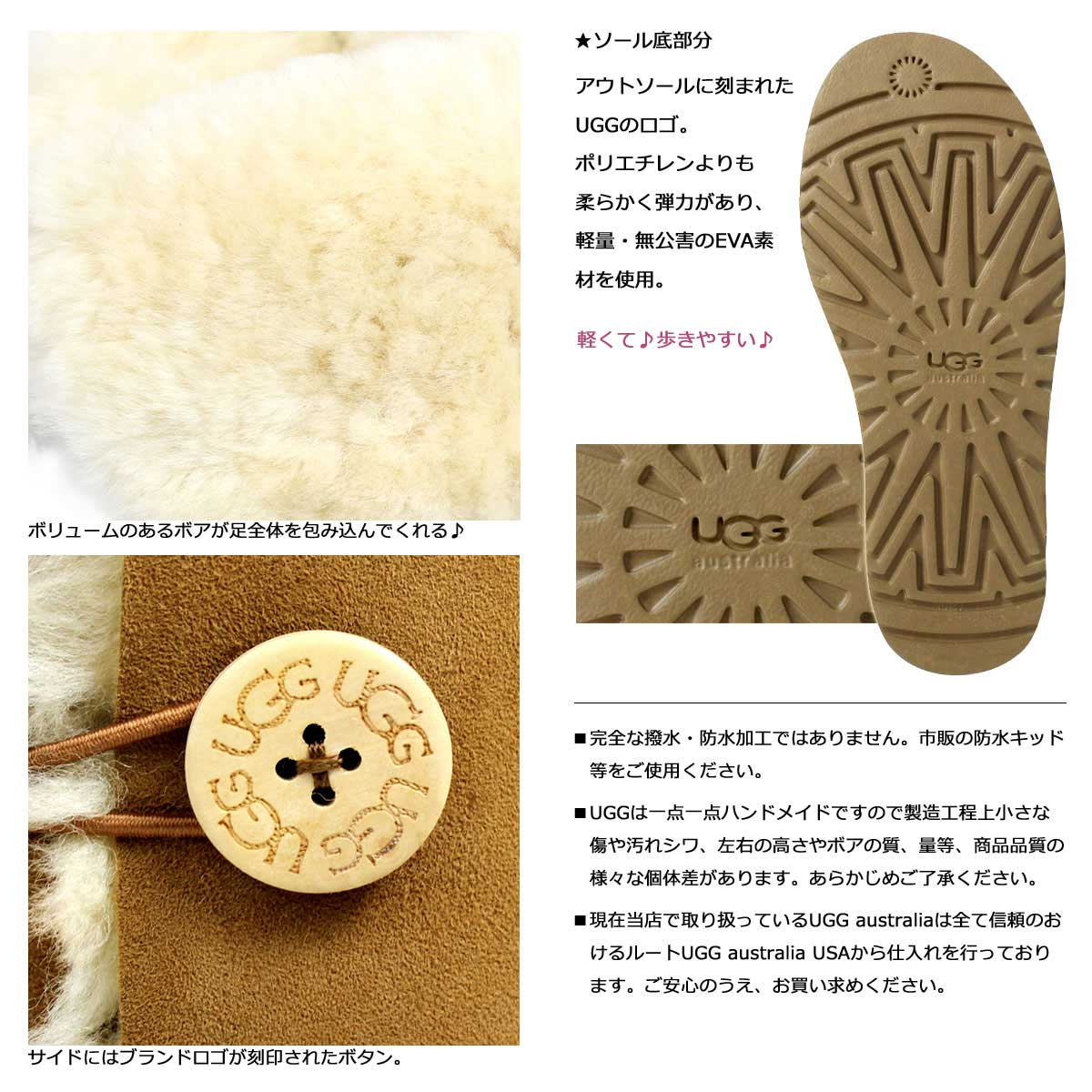 «Reservation products» «10 / 10 around in stock plans-2» ★ 38% off ★ UGG UGG Bailey button boots 5803 WOMENS BAILEY BUTTON Sheepskin ladies FALL 2013 new