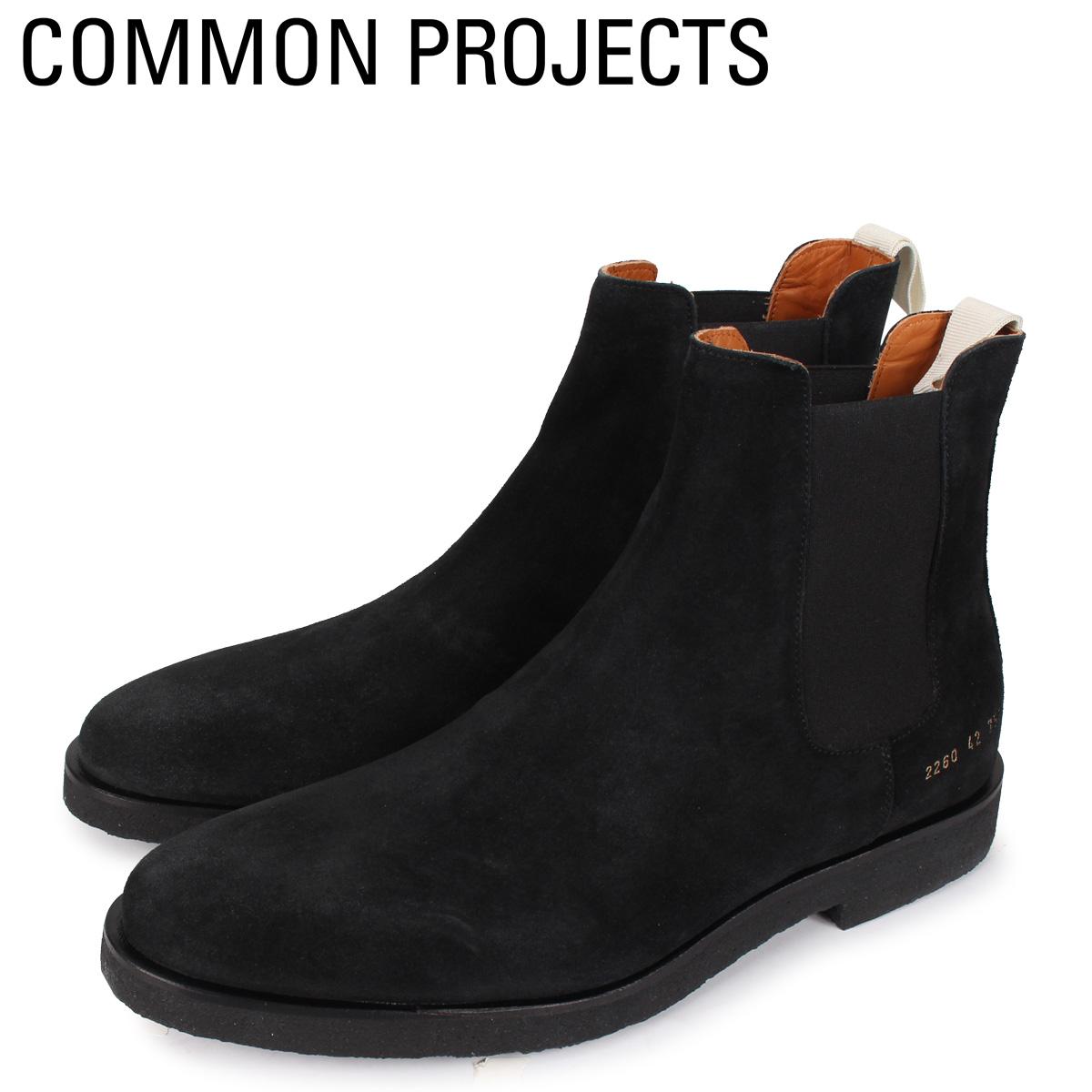 コモンプロジェクト Common Projects チェルシー ブーツ サイドゴアブーツ メンズ CHELSEA BOOT IN SUEDE ブラック 黒 2260-7547 [4/2新入荷]