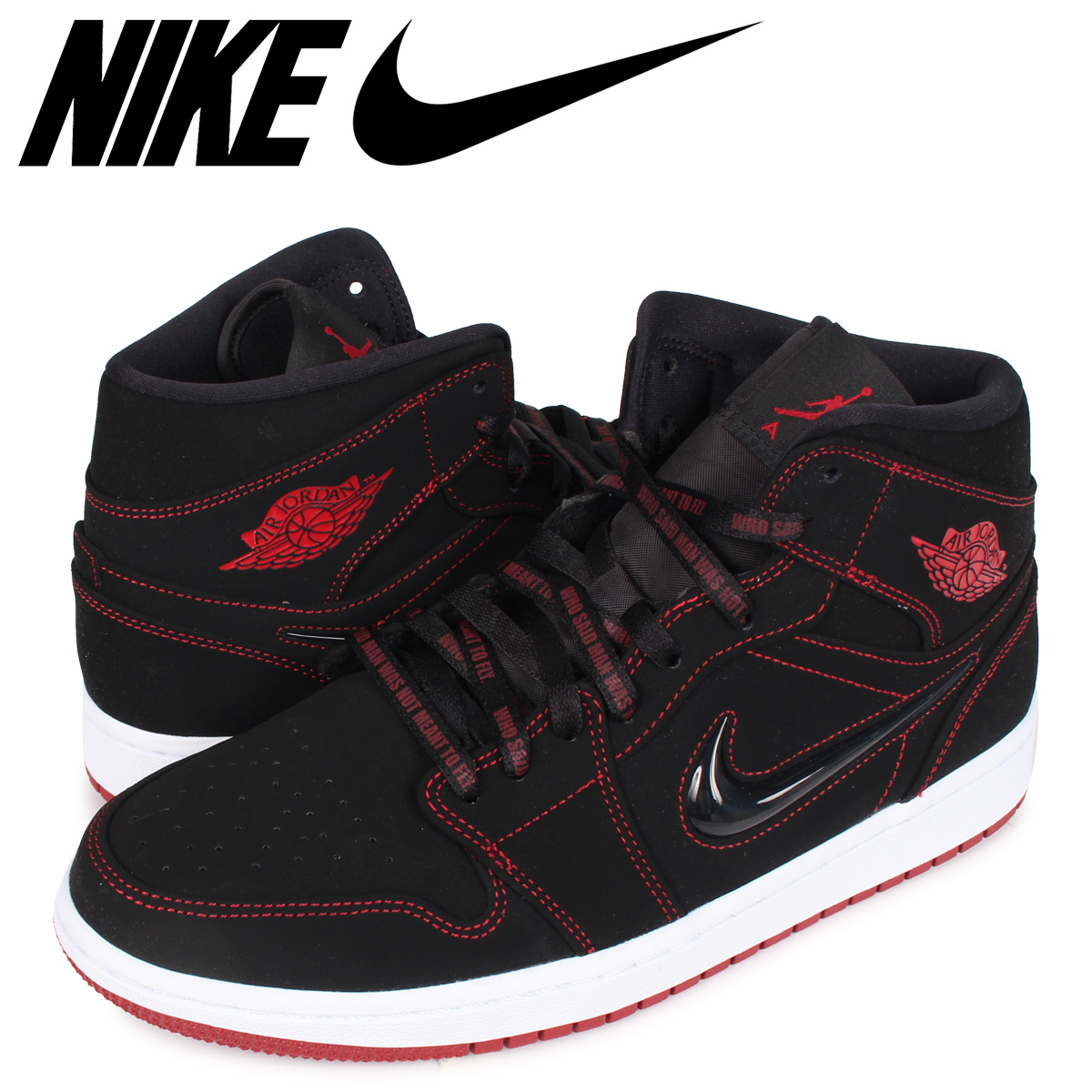 NIKE AIR JORDAN 1 MID FEARLESS COME FLY WITH ME ナイキ エアジョーダン1 スニーカー メンズ ブラック 黒 CK5665-062 [3/9 新入荷]