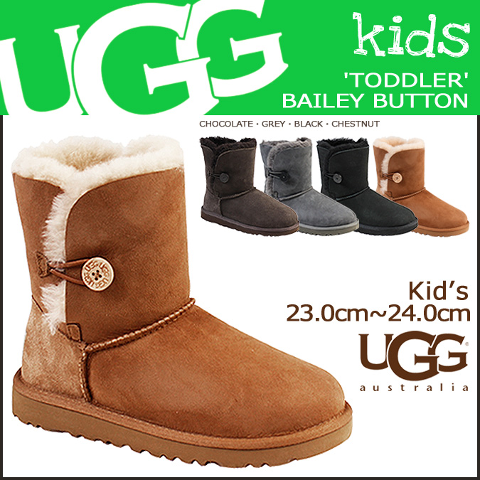 UGG Bailey Button Kids For Cheap