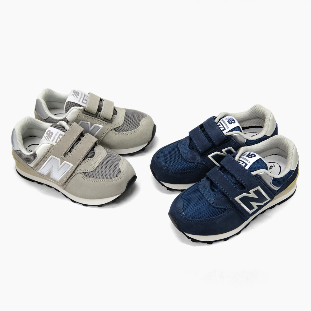 new balance 574 infant grey