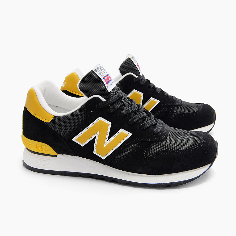 new balance yellow and white