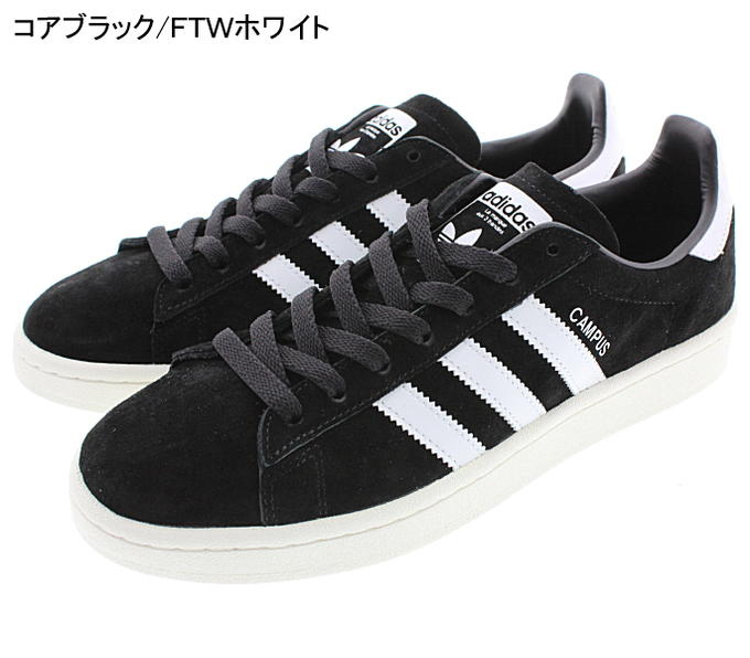 Basic Adidas adidas sneakers campus CAMPUS core black core black tactile red (BZ0079) core black FTW white chalk white (BZ0084) Grace Lee FTW