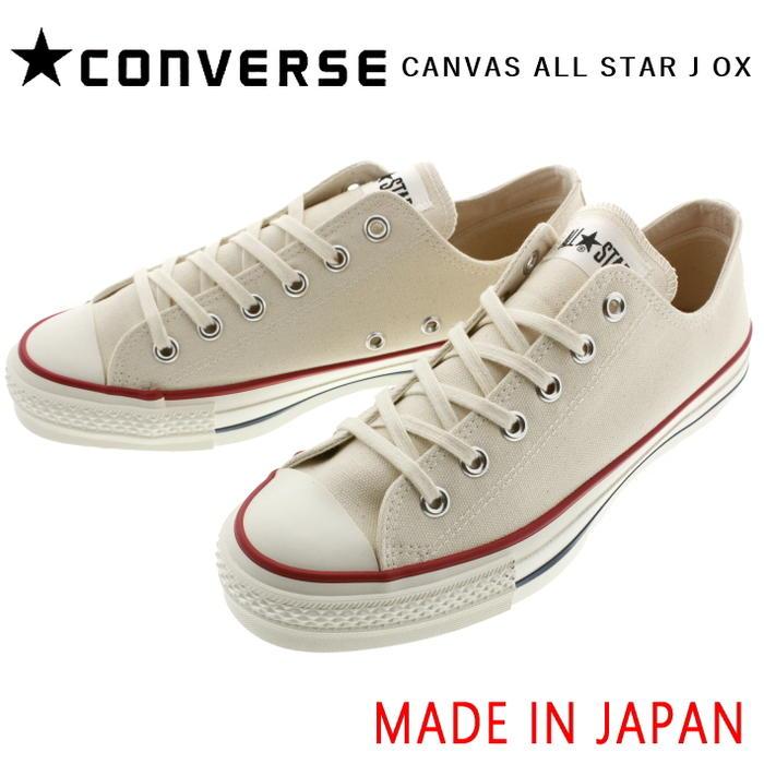 a2b2b1c3b7eb Sneakersoko  Basic Converse CONVERSE キャンバスオールスタージャパンオックス CANVAS ALL STAR J  OX natural white