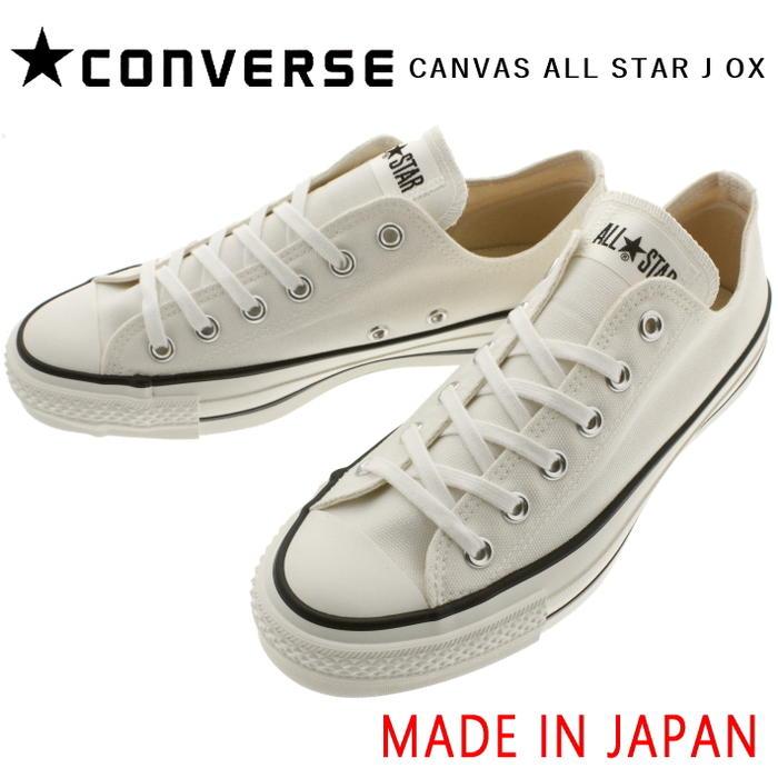 定番 コンバース CONVERSE キャンバス オールスター J OX ホワイト