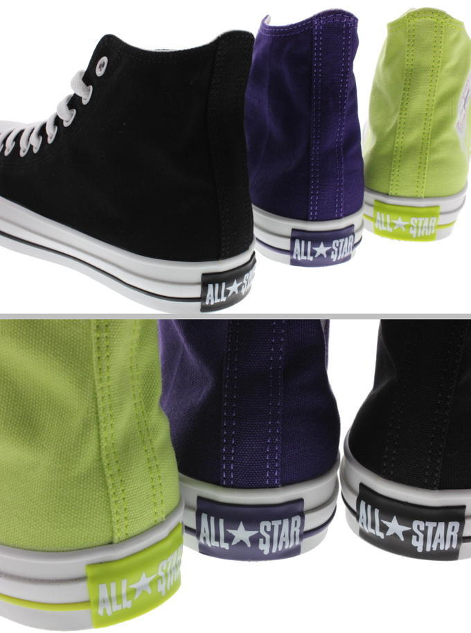 Converse CONVERSE sneakers all stars drip coffee patch high ALL STAR DRIPPATCH HI black (1SC058) purple (1SC059) lime (1SC060) [returned goods,