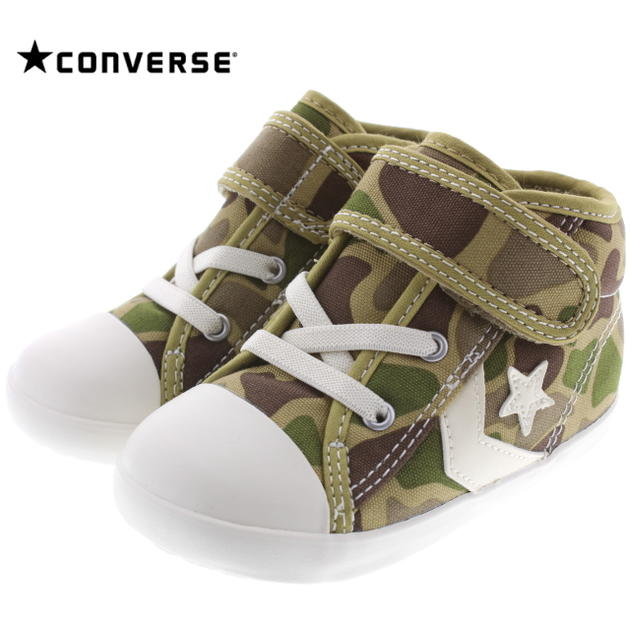 64d6bedb39f9 The kids version of the classic coat shoes