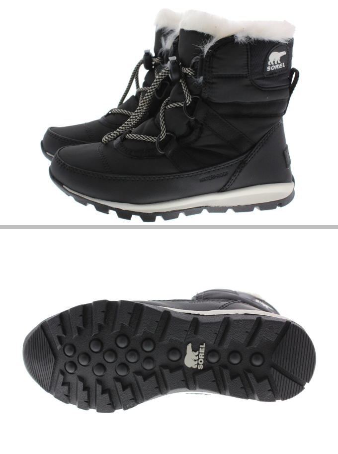 d6dab7c9da The snow boot which guards rain and a snowy invasion in spite of being  defense from cold well. I am superior in heat retention in the batting of  the high ...