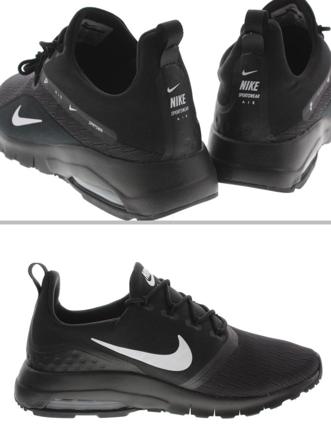 eb8f5d9aa2 Air Max that booties structure and Flywire cable create a refined beautiful  style. I add it to small スウッシュ in スウッシュ common in the inside side, ...