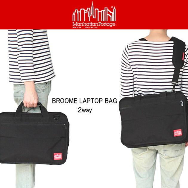 定番 Manhattan Portage マンハッタンポーテージ Broome Laptop Bag ブルーム ラップトップ バッグ ブラック 1749-BLK [BG]【FKOI】【FMOL】