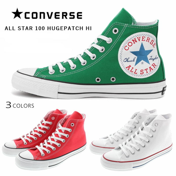 c15d773deb4b63 Converse CONVERSE sneakers all-stars 100 Hugh dipatch high ALL STAR 100  HUGEPATCH HI green (1CL223) red (1CL224) white (1CL225)