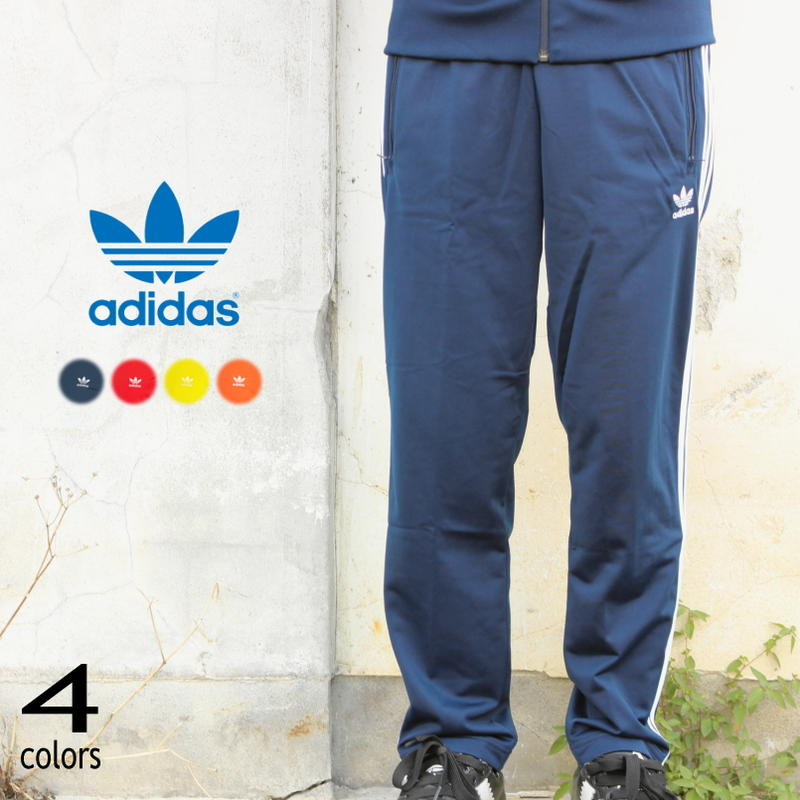 Adidas adidasware firebird trackpants FIREBIRD TRACK PANTS college navy (ED7010) scarlet (ED7011) yellow (ED7014) orange (ED7015) [WA] [returned