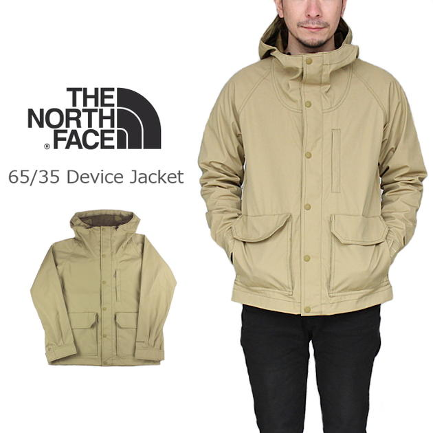 ノースフェイス THE NORTH FACE 65/35 DEVICE JACKET 65/35 ディバイス ジャケット ナツメグタン NP11654-NA [WA]【FKOG】【DEAL】