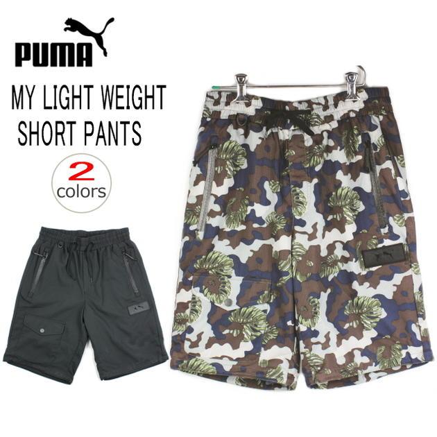 プーマ PUMA MY LIGHT WEIGHT SHORT PANTS ミハラヤスヒロ ライト ウェイト ショート パンツ 568702 [WA]【DEAL】