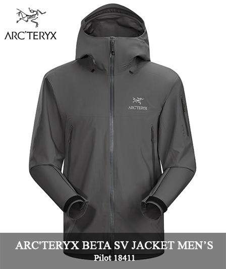 2017 F/W ARC'TERYX 「BETA SV JACKET MEN'S」 18411 PILOT MENSアークテリクス ベータ エスブイ ジャケット ゴアテックス パイロット グレー arcteryx メンズ キャンプ 登山 アウトドア マウンテンパーカー