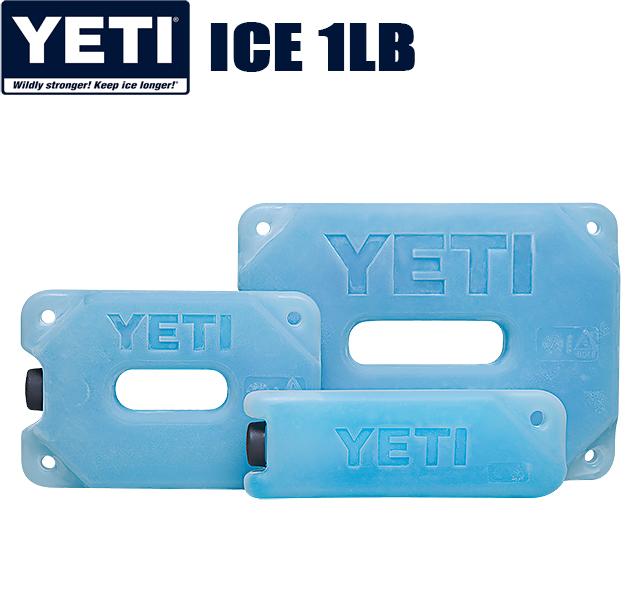 話題のクーラー保冷剤 即日発送 YETI ICE 1LB ytice1lbyeti イエティ USA アウトドア キャンプ 割引も実施中 アイス 一部予約 釣り 保冷剤 クーラー