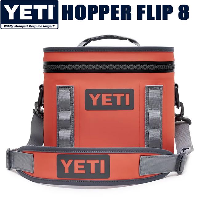 YETI COOLERS HOPPER FLIP 8 CORAL yhopf8cryeti イエティ クーラー ボックス ホッパー フリップ 8 コーラル 登山 キャンプ アウトドア 釣り 保冷 大容量 バッグ USA