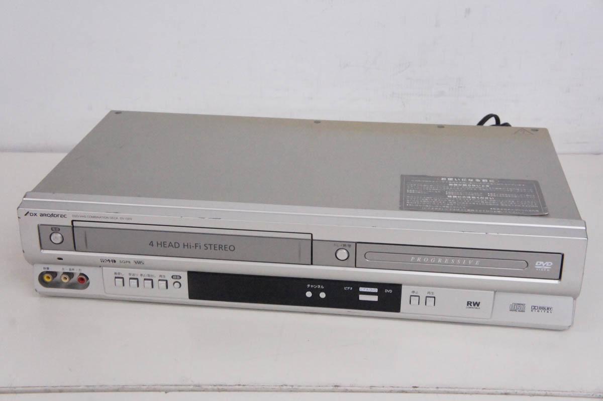 中古 訳あり品 DXアンテナ DVD VHSコンビネーションデッキ 無料 BROADTEC DVDプレーヤー一体型VHSビデオデッキ DV-130V 驚きの値段で DX