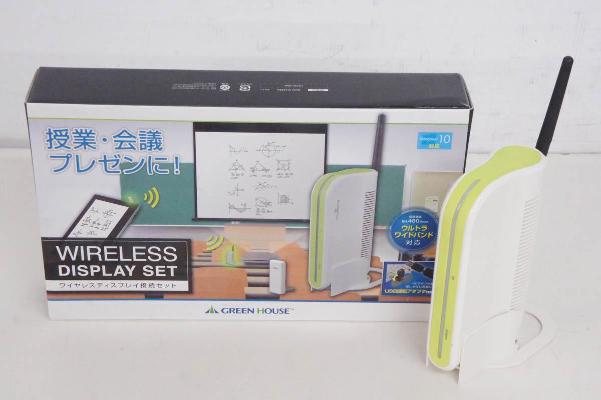 永遠の定番 安心の90日保証 中古 GREEN ワイヤレスディスプレイ接続キット GH-WD-HDMIA HOUSE 安売り