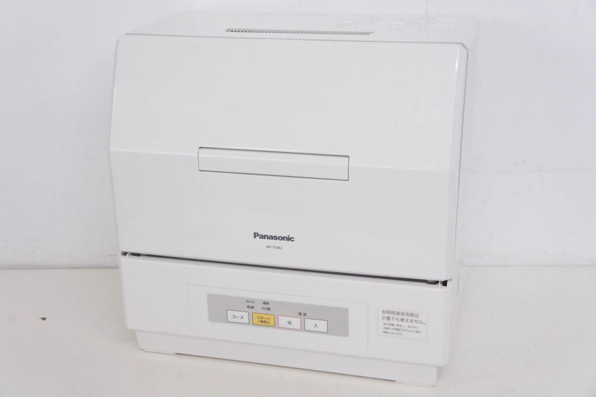 安心の90日保証 中古 ランキングTOP10 Panasonicパナソニック 食器洗い乾燥機 3人用 NP-TCM2-W プチ食洗 売店