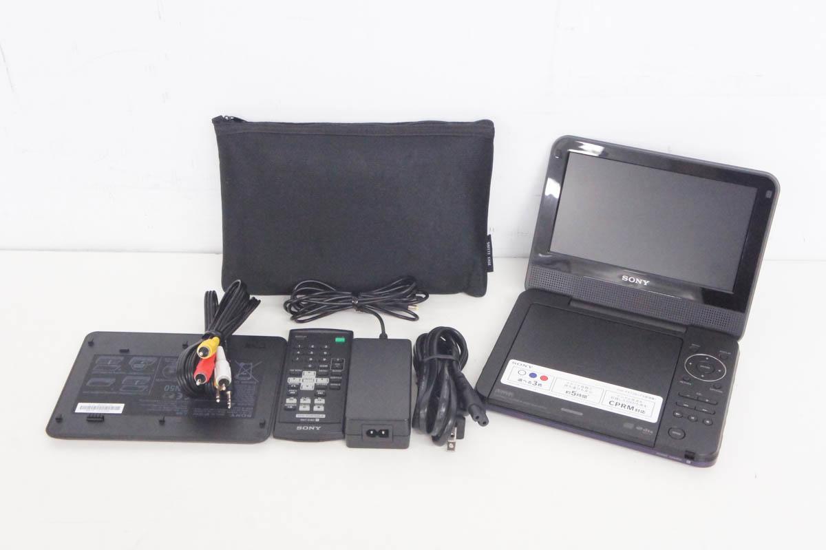 安心の90日保証 中古 SONYソニー 正規店 DVP-FX720 大幅値下げランキング ポータブルDVDプレーヤー 7V型
