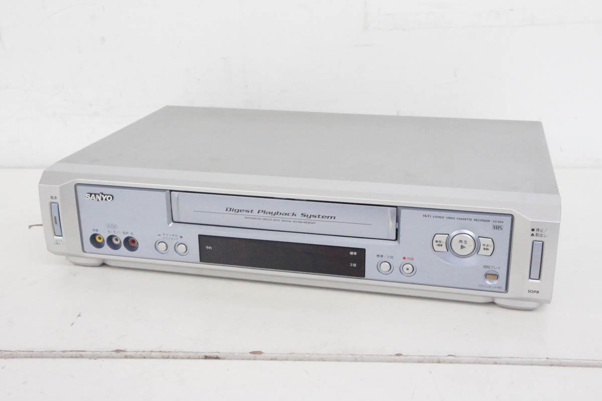 安心の90日保証 中古 三洋SANYO 誕生日プレゼント ファッション通販 ビデオデッキ ビデオテープレコーダー VZ-H24