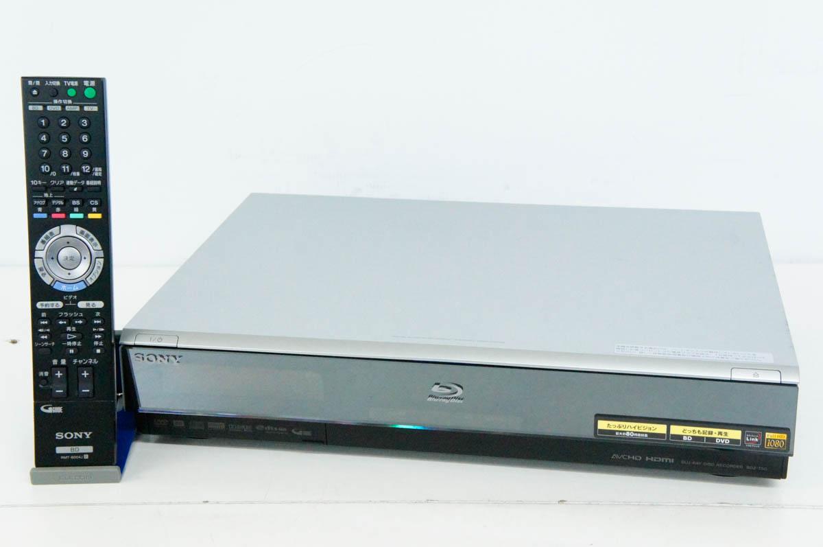【中古】SONYソニー ブルーレイディスク/DVDレコーダー HDD250GB BDZ-T50 BDレコーダー