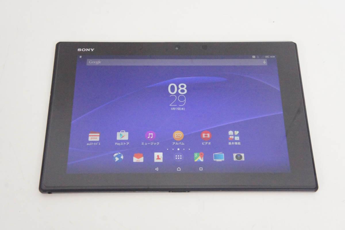 安心の90日保証 中古 お買得 SONYソニー androidタブレット Xperiaエクスペリア au Z2 国内正規品 SOT21 Tablet