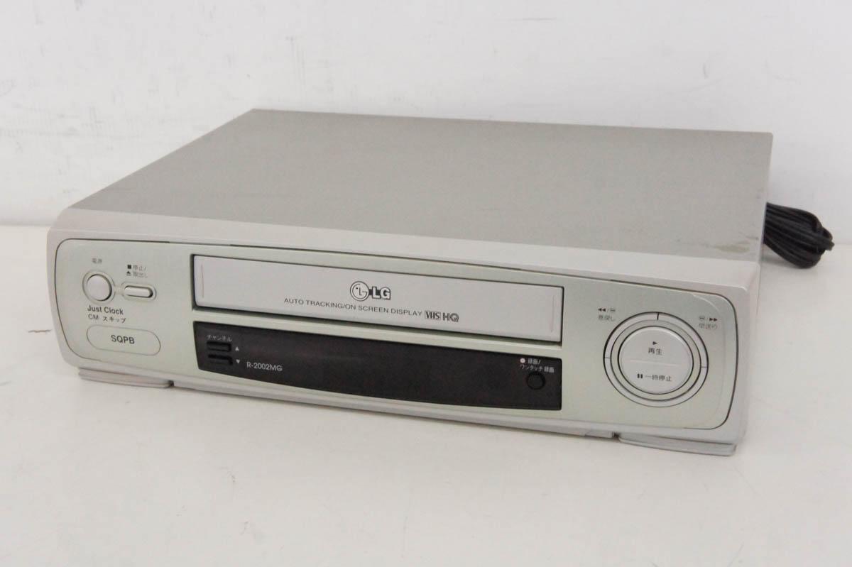 安心の90日保証 中古 安い LGエレクトロニクス 定番の人気シリーズPOINT(ポイント)入荷 R-2002MG ビデオカセットレコーダー