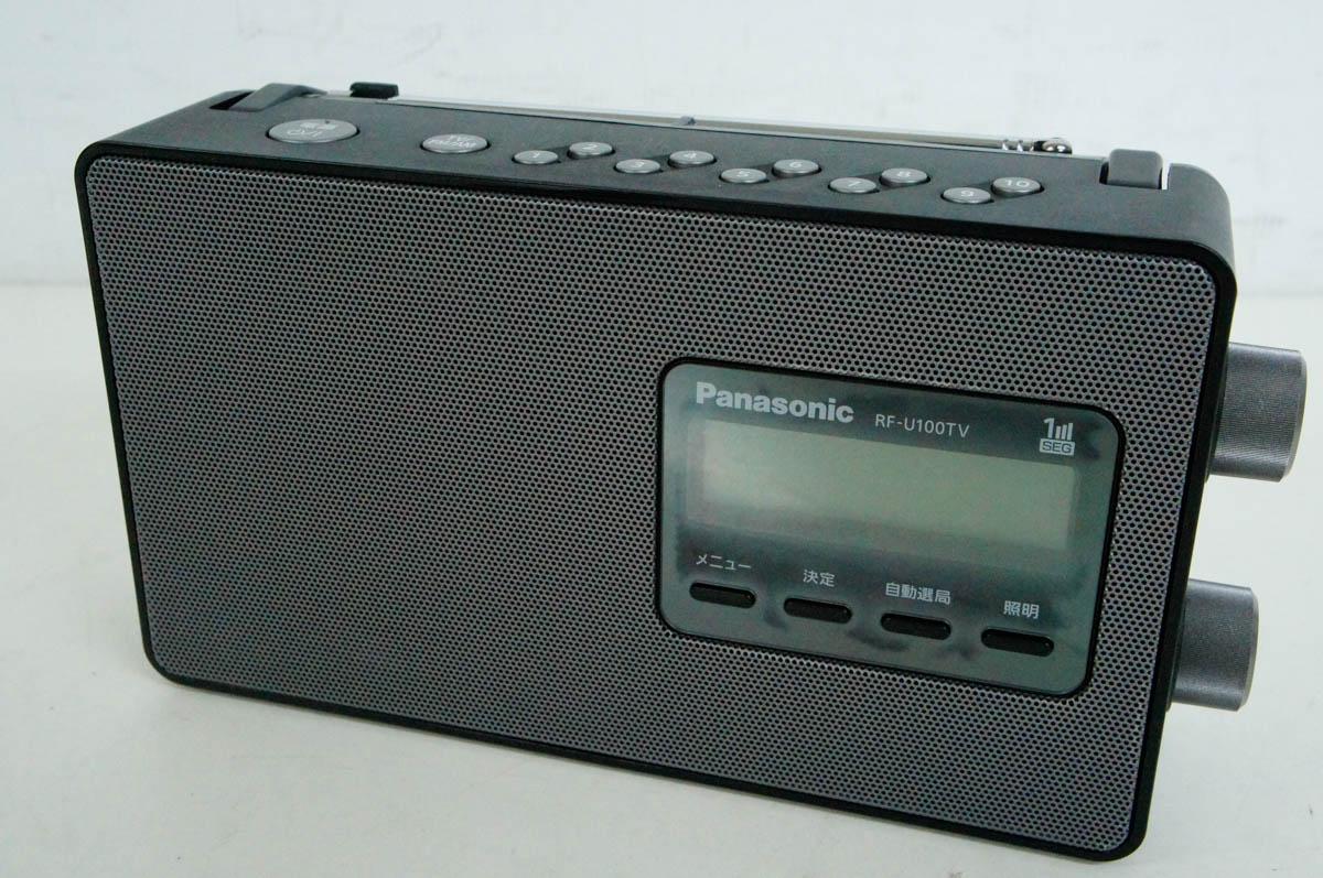 安心の90日保証 中古 Panasonicパナソニック ふるさと割 RF-U100TV バンドレシーバー ワンセグTV音声-FM-AM 激安価格と即納で通信販売