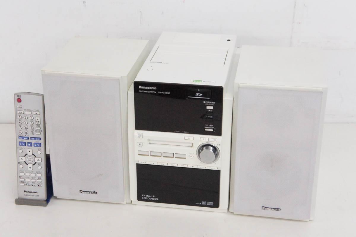 安心の90日保証 中古 Panasonicパナソニック SDステレオシステム D-dock 新作送料無料 5CD カセットテープ SALENEW大人気! SC-PM730SD ラジオ SD ミニコンポ MD