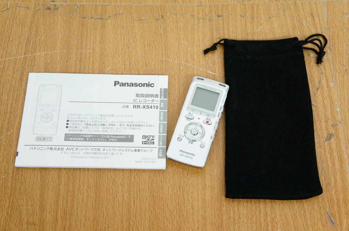 安心の90日保証 中古 Panasonicパナソニック RR-XS410 ICレコーダー 4GB 1着でも送料無料 日本限定