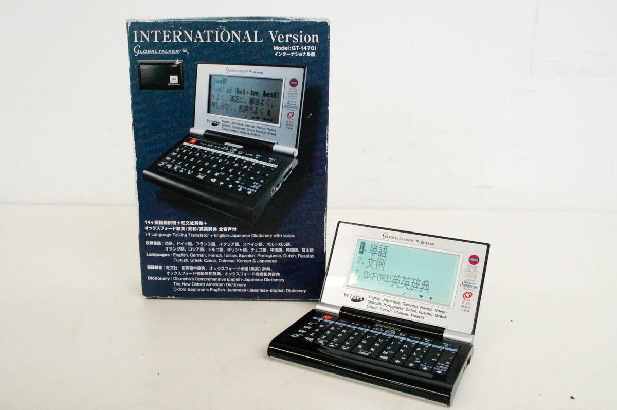 いつでも送料無料 安心の90日保証 中古 東江物産 GLOBAL 音声付多言語翻訳機 グローバルトーカー TALKER 正規激安 GT-1470i