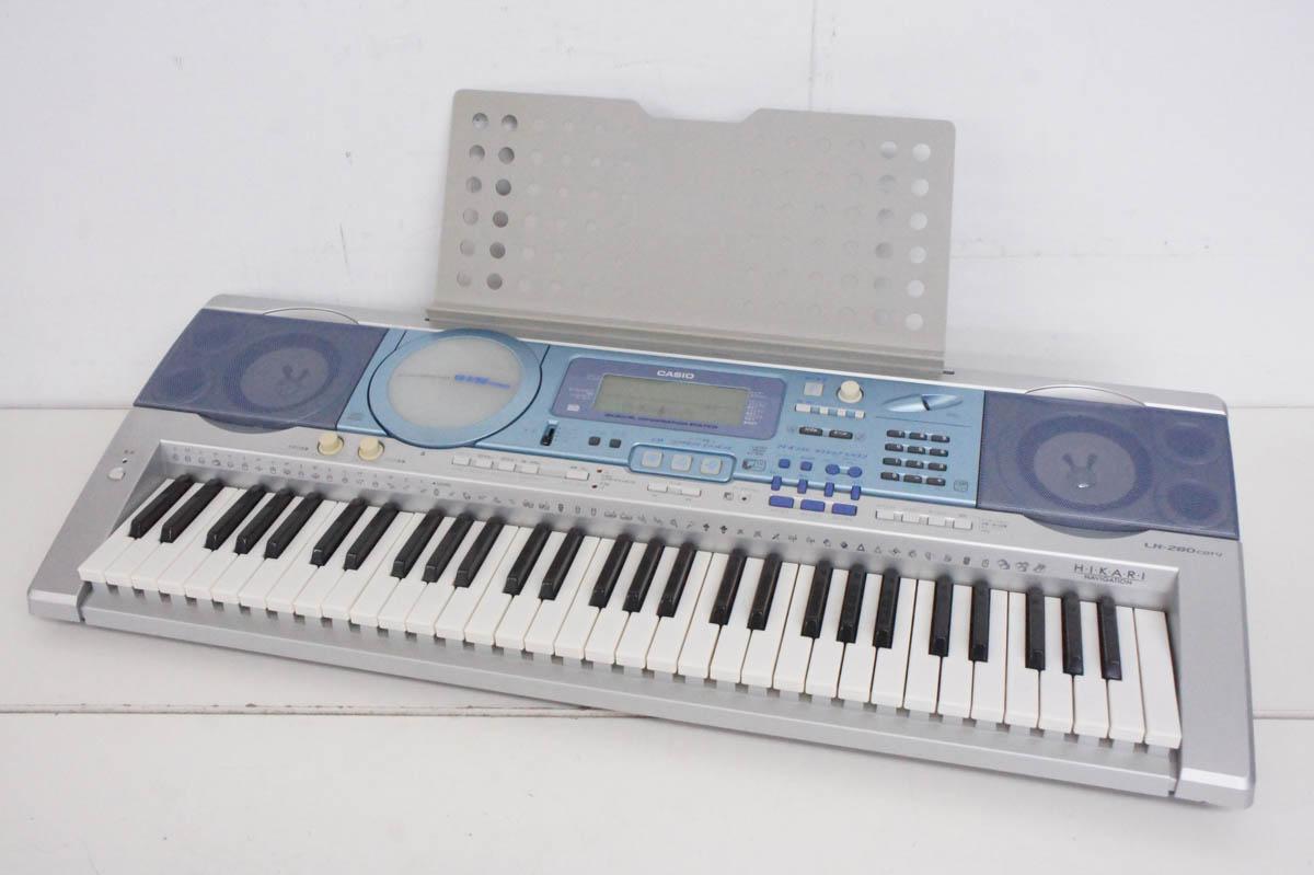 中古 訳あり バーゲンセール CASIOカシオ 光ナビゲーションキーボード 61鍵 男女兼用 LK-280CDTV 電子キーボード