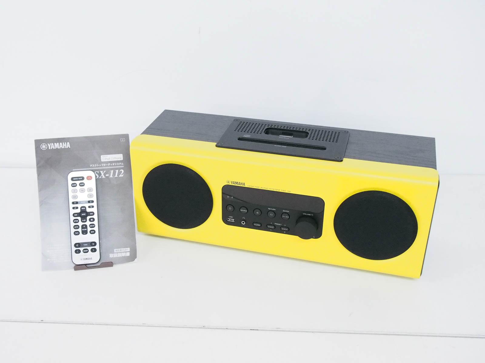 【中古】ヤマハYAMAHA デスクトップオーディオシステム iPhone/iPod対応 CD/USB/ラジオ TSX-112(Y) オーディオ