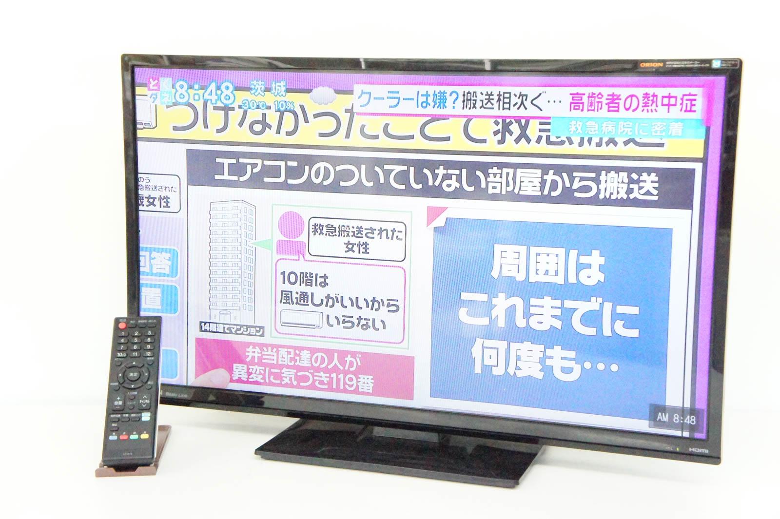 【中古】ORIONオリオン 29V型 地上デジタルチューナー内蔵 液晶テレビ LX-291BP