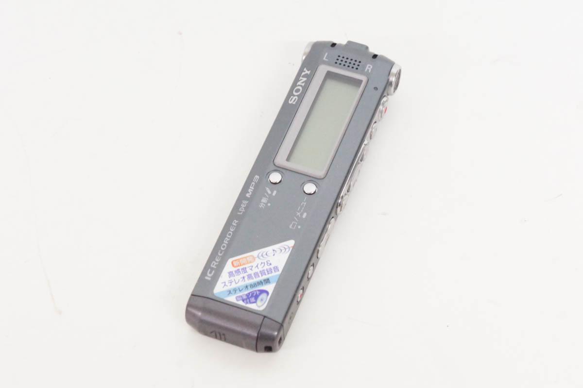 安心の90日保証 中古 SONYソニー 1GB 卸売り 卓越 ICD-SX77 ICレコーダー
