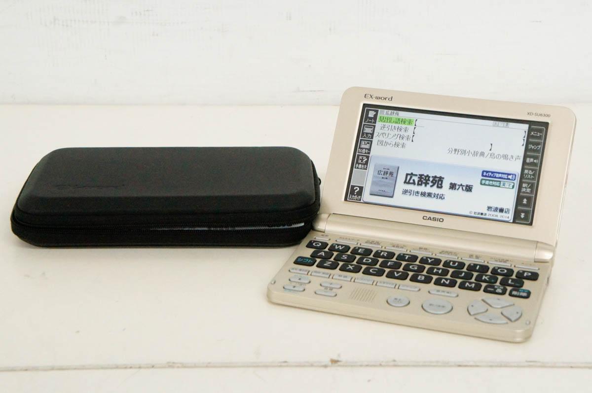 【中古】CASIOカシオ EX-wordエクスワード カラータッチパネル XD-SU6300 100コンテンツ搭載