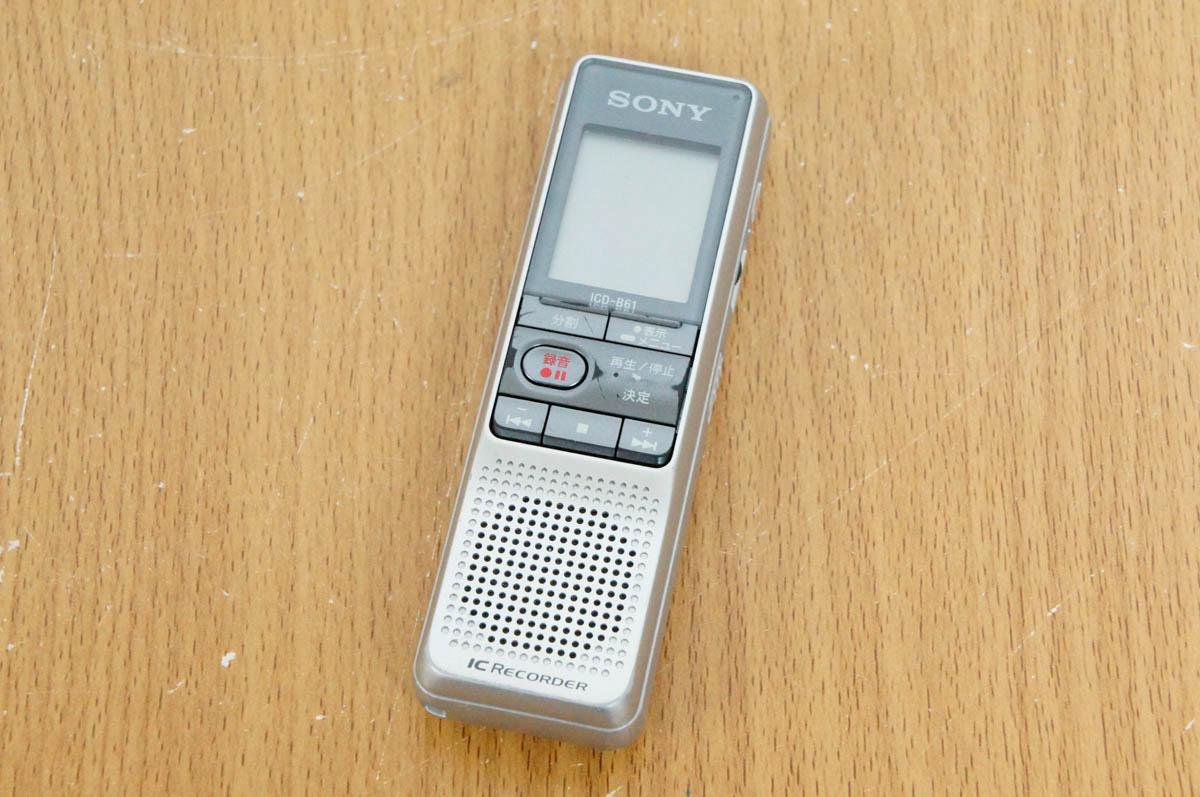 安心の90日保証 日本正規代理店品 中古 大規模セール SONYソニー ICレコーダー 512MB ICD-B61