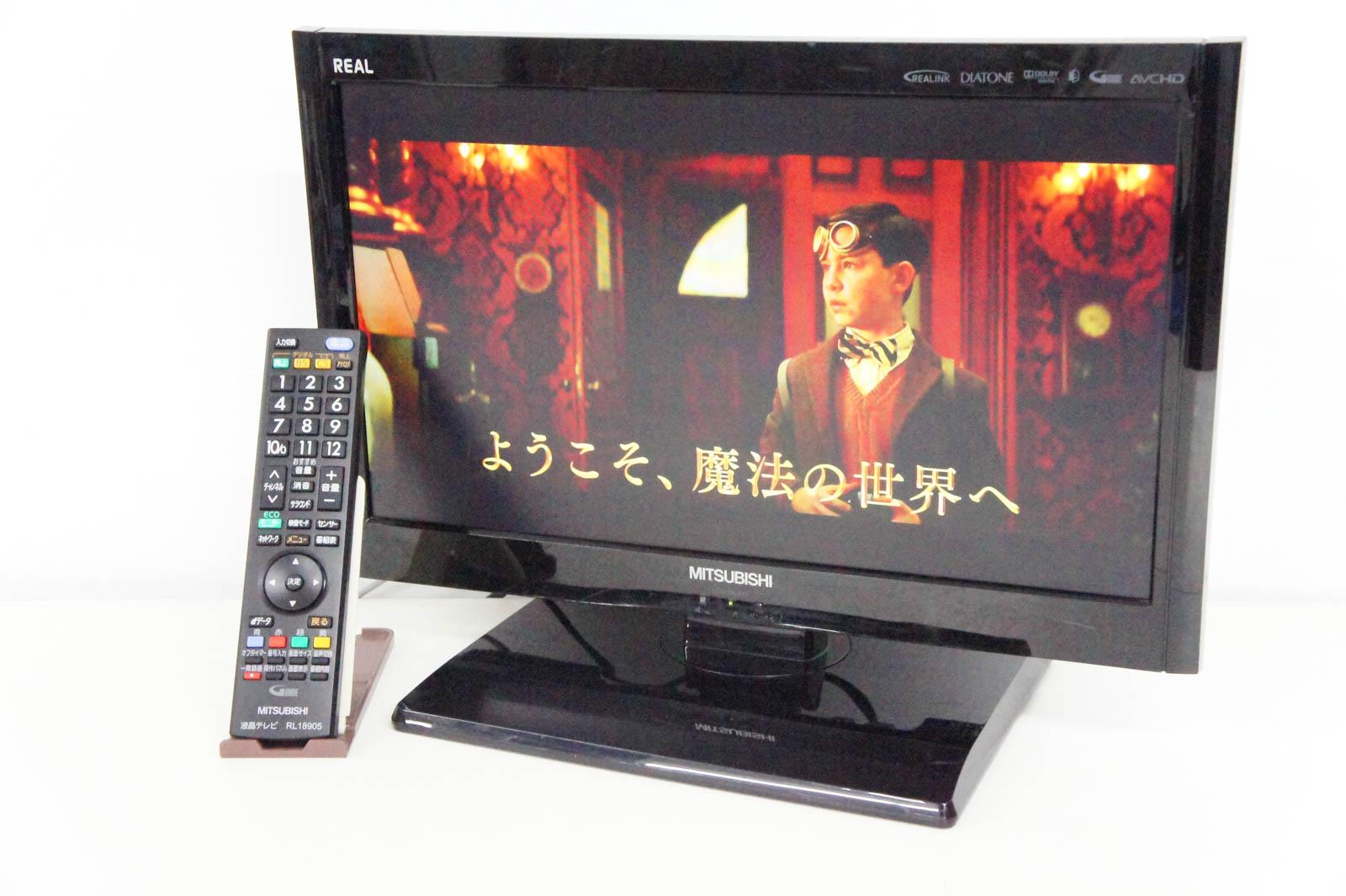【中古】三菱MITSUBISHI 19V型 地上・BS・110度CSデジタルハイビジョン液晶テレビ REALリアル LCD-19LB10