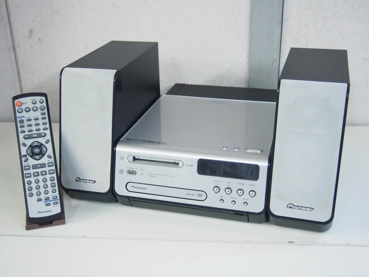【中古】パイオニアPioneer DVD/MDミニコンポーネントシステム DVD/CD/MD/ラジオ MDLP対応 X-PR7DV-K DVDコンポ オーディオ