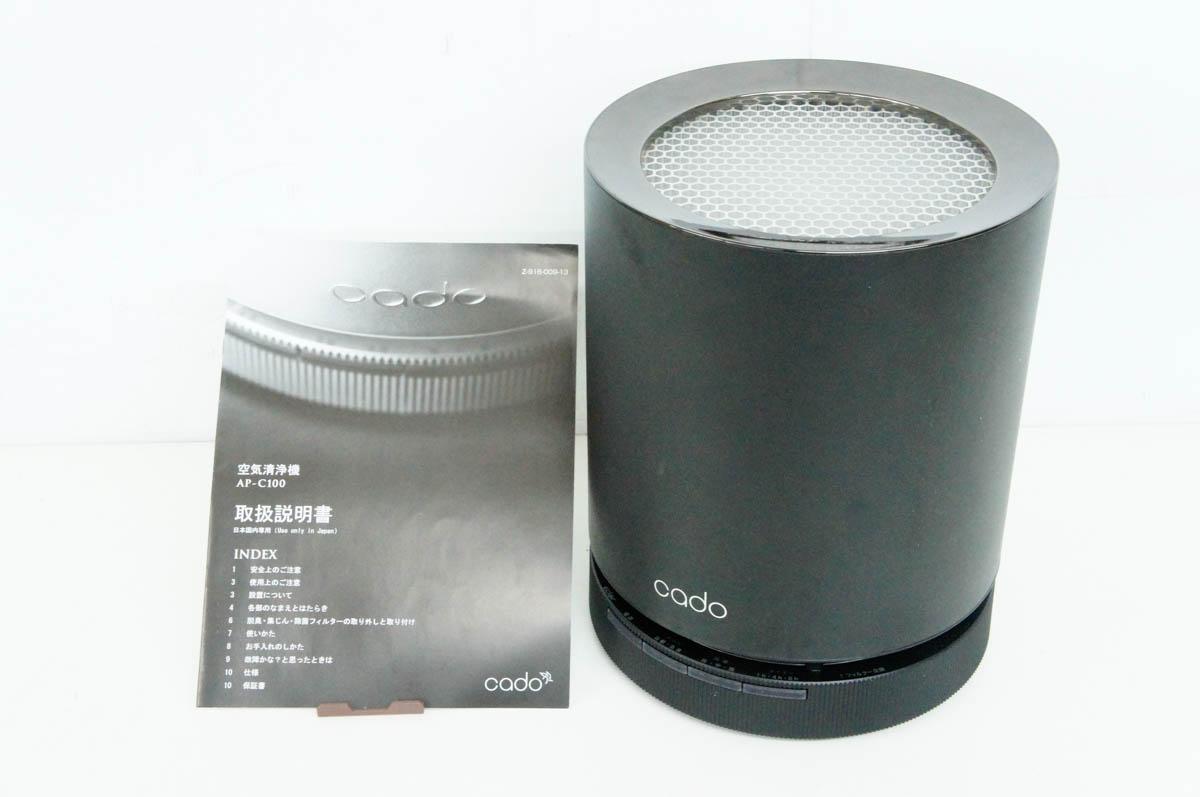 【中古】C cado カドー 空気清浄機 カドーフォトクレアテクノロジー AP-C100