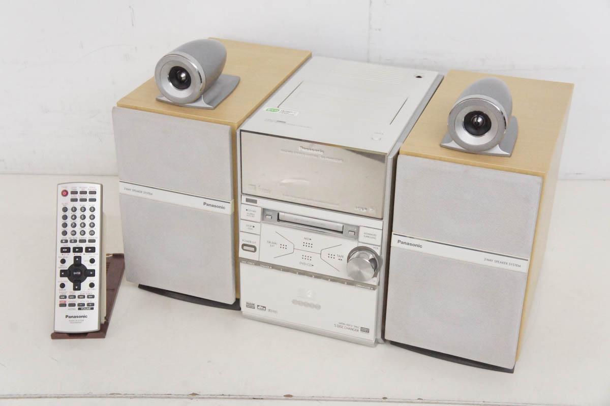 安心の90日保証 中古 C Panasonicパナソニック 買物 2020モデル SC-PM905DVD DVD MDステレオシステム