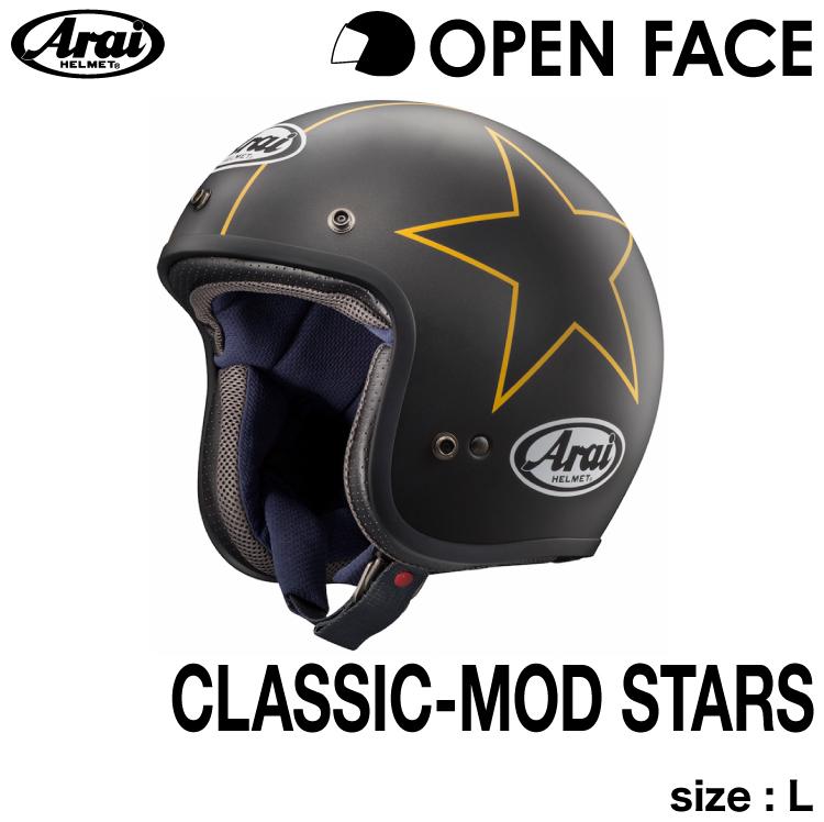 アライCLASSIC-MOD STARS L