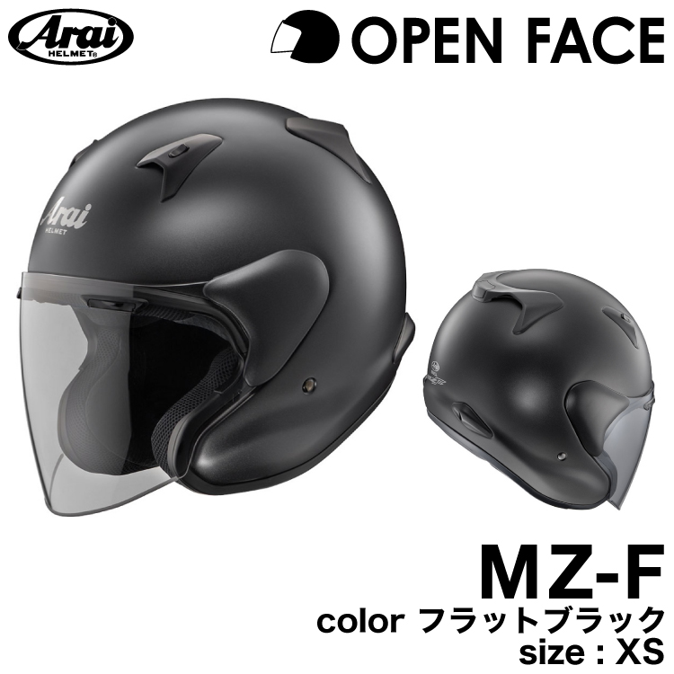 アライMZ-F フラットブラック XS