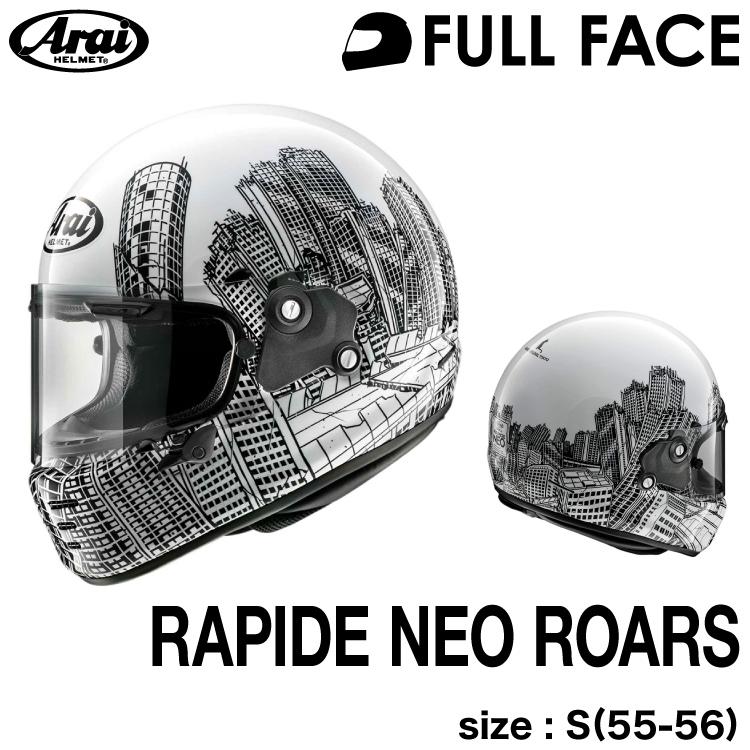 ARAI RAPIDE NEO ROARS S(55-56)